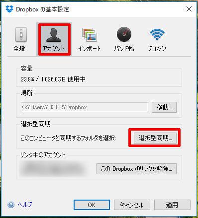 dropbox アイコン03
