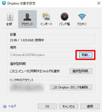 dropbox アイコン07